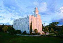 Pioner Temple